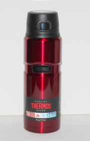 710 ml Red Personal Beverage Bottle
